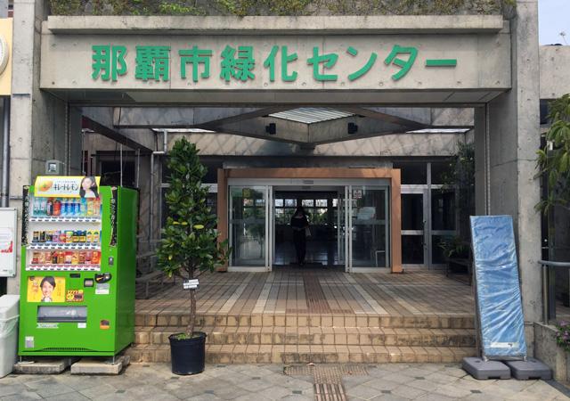 dojo_omoromachi2016