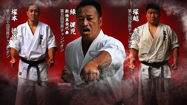 karatedorenseitaikai_image